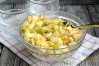 Фото приготовления рецепта: Фруктовый салат с заправкой из авокадо и йогурта - шаг №10
