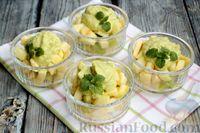 Фото приготовления рецепта: Фруктовый салат с заправкой из авокадо и йогурта - шаг №13