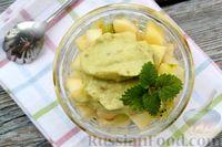 Фото приготовления рецепта: Фруктовый салат с заправкой из авокадо и йогурта - шаг №14