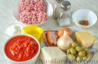 Фото приготовления рецепта: Мясные тефтели с сыром, в томатно-сметанном соусе с оливками - шаг №1