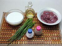 Фото приготовления рецепта: Куриная печень, тушенная в молоке - шаг №1