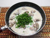 Фото приготовления рецепта: Куриная печень, тушенная в молоке - шаг №9