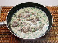 Фото приготовления рецепта: Куриная печень, тушенная в молоке - шаг №10