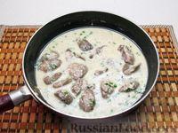 Фото приготовления рецепта: Куриная печень, тушенная в молоке - шаг №11