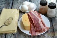 Фото приготовления рецепта: Слоёный пирог с беконом и яично-сырной начинкой - шаг №1