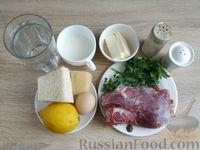 Фото приготовления рецепта: Крокеты из говядины с сыром и цедрой лимона - шаг №1