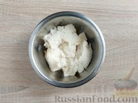 Фото приготовления рецепта: Крокеты из говядины с сыром и цедрой лимона - шаг №5