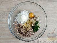 Фото приготовления рецепта: Крокеты из говядины с сыром и цедрой лимона - шаг №7