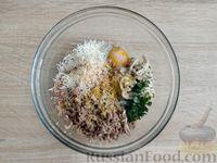 Фото приготовления рецепта: Крокеты из говядины с сыром и цедрой лимона - шаг №8
