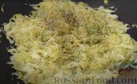 Фото приготовления рецепта: Пирог из лаваша с начинкой из мясного фарша и капусты - шаг №5