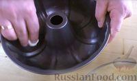 Фото приготовления рецепта: Пирог из лаваша с начинкой из мясного фарша и капусты - шаг №8