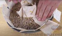 Фото приготовления рецепта: Пирог из лаваша с начинкой из мясного фарша и капусты - шаг №13