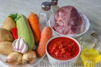 Фото приготовления рецепта: Овoщнoe paгу cо свининой - шаг №1