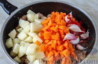 Фото приготовления рецепта: Овoщнoe paгу cо свининой - шаг №7