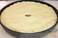 Фото приготовления рецепта: Дрожжевой пирог с мясом и картошкой - шаг №12