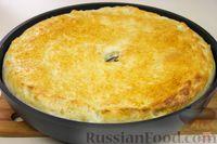 Фото приготовления рецепта: Дрожжевой пирог с мясом и картошкой - шаг №14