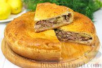 Фото приготовления рецепта: Дрожжевой пирог с мясом и картошкой - шаг №17