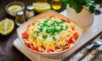 Фото к рецепту: Слоёный салат с тунцом, помидорами, сыром и яйцами