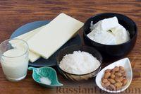 Фото приготовления рецепта: Творожно-кокосовый десерт со сгущёнкой, белым шоколадом и миндалём - шаг №1