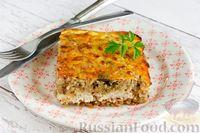 Фото к рецепту: Запеканка из гречки с куриным фаршем и грибами
