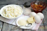Фото приготовления рецепта: Творожная запеканка без сахара и муки - шаг №1