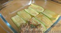 """Фото приготовления рецепта: """"Лазанья"""" из кабачков и мясного фарша, с сыром и зеленью - шаг №9"""
