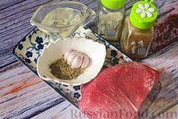 Фото приготовления рецепта: Рубленый бифштекс - шаг №1