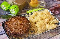 Фото приготовления рецепта: Рубленый бифштекс - шаг №9