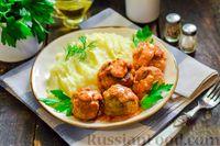 Фото к рецепту: Тефтели в сливочно-томатном соусе