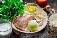 Фото приготовления рецепта: Тефтели в сливочно-томатном соусе - шаг №1