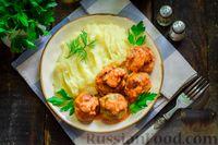 Фото приготовления рецепта: Тефтели в сливочно-томатном соусе - шаг №15