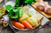 Фото приготовления рецепта: Куриный суп со шпинатом, плавленым сыром и сливками - шаг №1