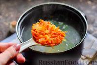 Фото приготовления рецепта: Куриный суп со шпинатом, плавленым сыром и сливками - шаг №8