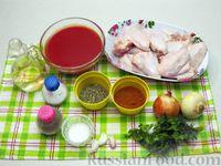 Фото приготовления рецепта: Куриные крылышки, тушенные  в томатном соусе - шаг №1