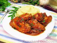 Фото приготовления рецепта: Куриные крылышки, тушенные  в томатном соусе - шаг №12