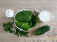 Фото приготовления рецепта: Смузи из шпината и огурца - шаг №1