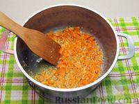 Фото приготовления рецепта: Картофельный суп с плавленым сыром - шаг №6