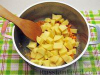 Фото приготовления рецепта: Картофельный суп с плавленым сыром - шаг №10