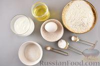 Фото приготовления рецепта: Печенье на кефире - шаг №1