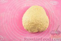 Фото приготовления рецепта: Печенье на кефире - шаг №7