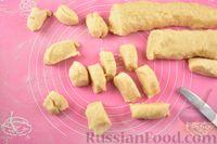 Фото приготовления рецепта: Печенье на кефире - шаг №8