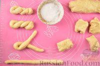 Фото приготовления рецепта: Печенье на кефире - шаг №9