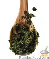 Фото к рецепту: Соус песто с грецкими орехами