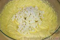 Фото приготовления рецепта: Творожный кекс - шаг №4