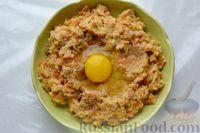 Фото приготовления рецепта: Рыбные котлеты с луком, морковью и петрушкой - шаг №11