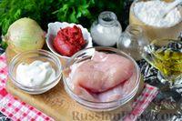 Фото приготовления рецепта: Бефстроганов из индейки, в сметанно-томатном соусе - шаг №1