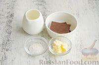 Фото приготовления рецепта: Шарики из песочной крошки с заварным сметанным кремом и орехами - шаг №13