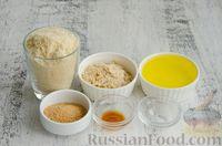 Фото приготовления рецепта: Миндальный пирог - шаг №1