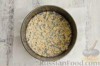 Фото приготовления рецепта: Миндальный пирог - шаг №2