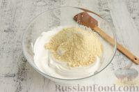 Фото приготовления рецепта: Миндальный пирог - шаг №7